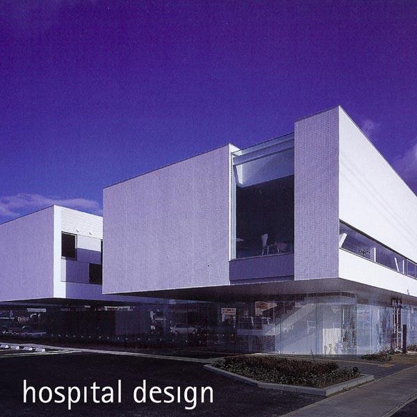 hospital invoice template .